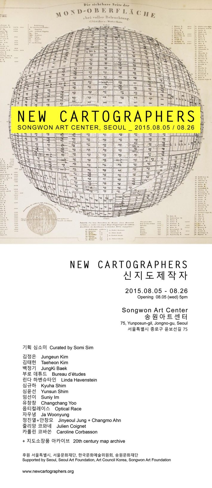 newcartographers