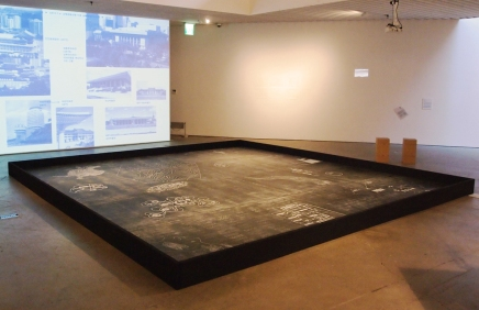 archipel, 500x500cm, 2013