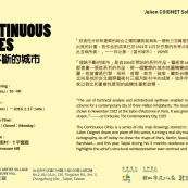 The Continuous Cities / Solo Exhibition in Taipei / Cross Gallery, Treasure Hill Village - 2015.12.24(Thu.)-2016.1.17(Sun.)