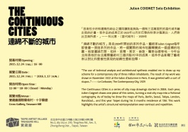 The Continuous Cities / Solo Exhibition in Taipei / Cross Gallery, Treasure Hill Village - 2015.12.24(Thu.)-2016.1.17(Sun.)