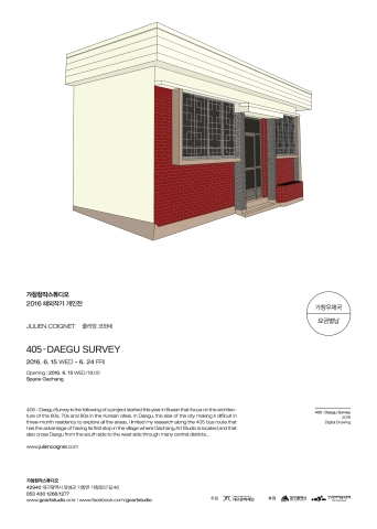 405 – Daegu Survey (solo exhibition) ● 2016. 6. 15 – 2016. 6. 24 ● Gachang Art Studio, Daegu