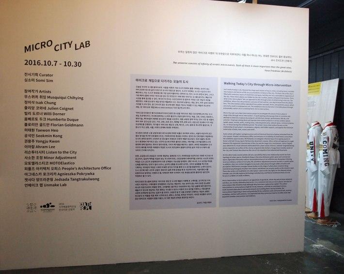 micro-city-lab