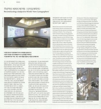 space-magazine-574